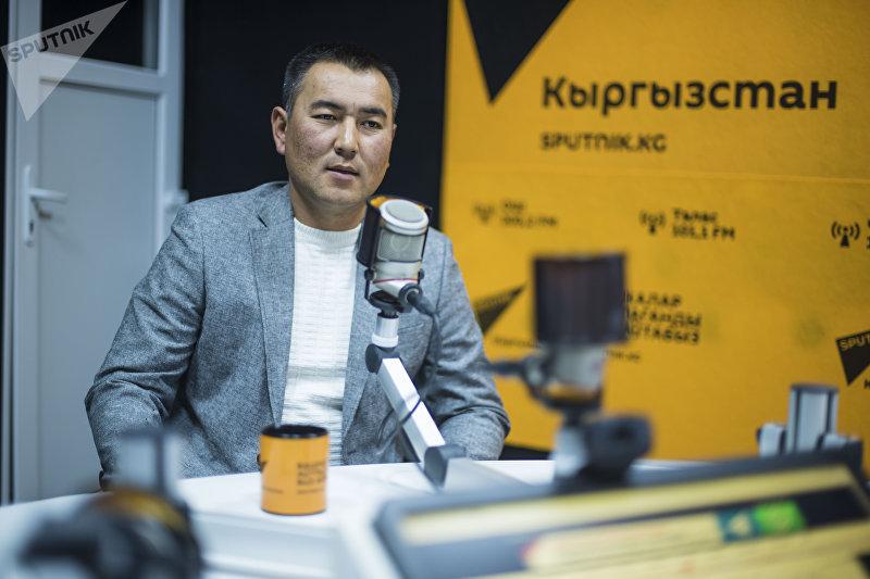 Исполнительный директор Общественного объединения Союз пешеходного туризма, гид Марат Данилов во время интервью Sputnik Кыргызстан