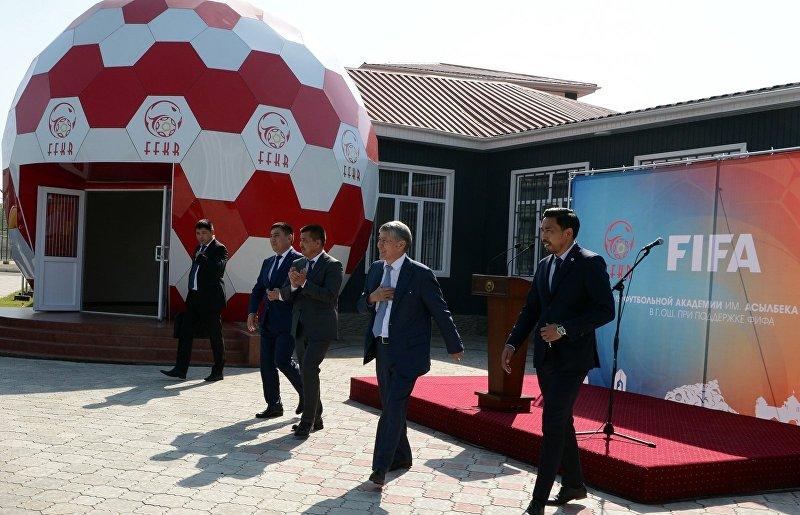 Президент Алмазбек Атамбаев на церемонии открытия Академии футбола ФИФА в городе Ош