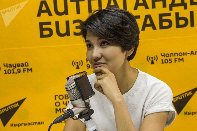Модель и специалист по связям с общественностью Зарема Жунусова во время интервью Sputnik Кыргызстан