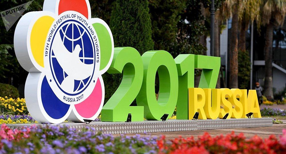Инсталляция XIX Всемирного фестиваля молодежи и студентов в Сочи.