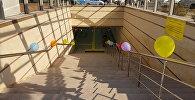 Реконструкция подземного перехода на пересечении проспекта Чуй и улицы Абдрахманова в Бишкеке