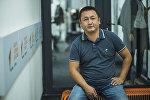 Кино индустриянын өнүгүшүнө жаш, креативдүү сценарист, актер, режиссер Бакыт Осмонканов