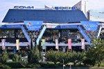 Здание международного аэропорта Сочи во время подготовки к проведению XIX Всемирного фестиваля молодежи и студентов в Сочи. Архивное фото