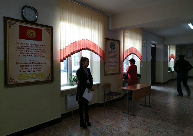 Участковая избирательная комиссия 7179 в Бишкеке