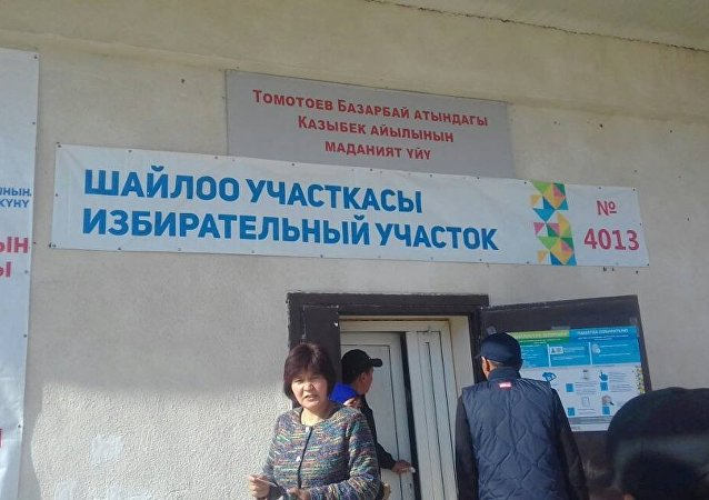 Ход голосования в селе Казыбек избирательного участка №4013