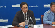 LIVE: пресс-конференция главы штаба по выборам Абдыгулова