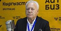 Член Комитета Совета Федерации Федерального собрания Российской Федерации по международным делам Анатолий Лисицын во время интервью на радиостудии Sputnik Кыргызстан