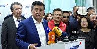 Жээнбеков: Атамбаев экөөбүз бири-бирибизди куттуктадык. Маалымат жыйындан видео