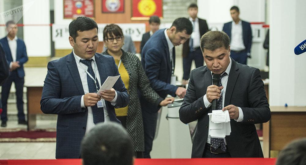 Самые честные выборы: наблюдатели подвели результаты голосования вКР
