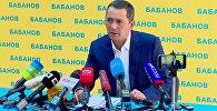 Заявление Омурбека Бабанова по итогам выборов