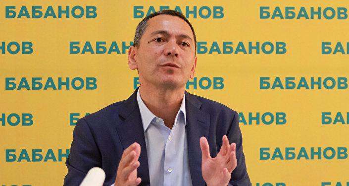 Архивное фото экс-депутата Омурбека Бабанова
