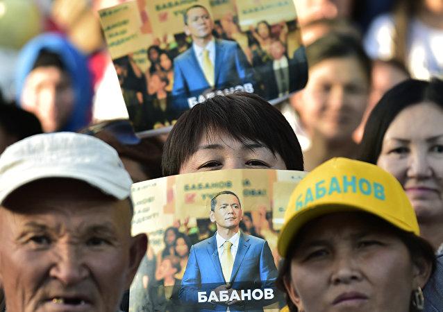 Кандидат в президенты Омурбек Бабанов