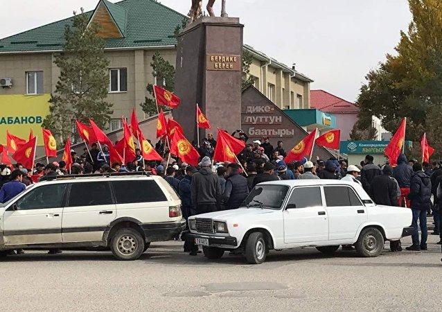 Люди с флагами в Таласе после выборов президента КР