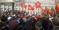 Ситуация в Таласе после выборов президента КР