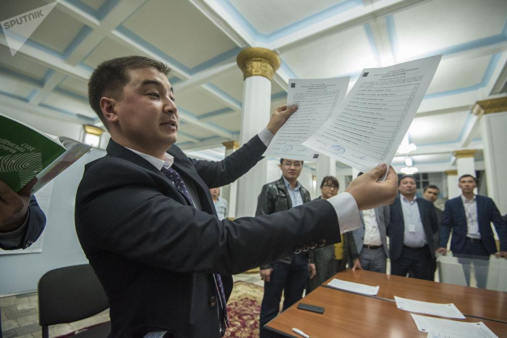 На эти средства можно было кормить всех кыргызстанских школьников почти 11 месяцев