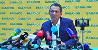 Өмүрбек Бабанов тарапташтарына кайрылды. Видео