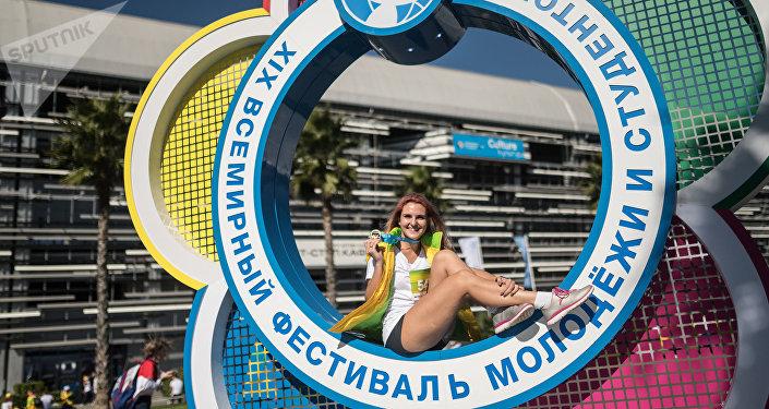 Участница XIX Всемирного фестиваля молодежи и студентов в Сочи. Архивное фото