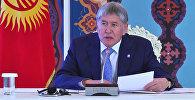 Атамбаев отреагировал на слова экс-посла США в России Макфола — видео