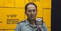 Заместитель начальника Центра управления в кризисных ситуациях при МЧС КР Азамат Мамбетов во время интервью Sputnik Кыргызстан