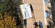 Ситуация в Таласе после выборов президента КР. 17 октября