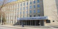 Кемеровский государственный университет в Кемерово.