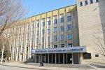 Кемеровский государственный университет в Кемерово. Архивное фото