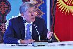 Мы что, люди второго сорта? — видео критики Атамбаева в адрес миссии ОБСЕ