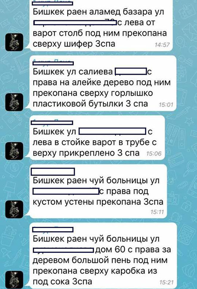 Купить спиды спайс Гашиш безкидалова Северодвинск