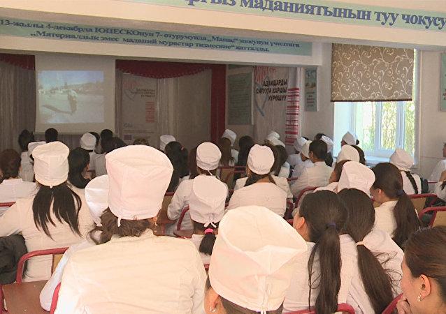 Вечер поэзии в медицинском коледже Нарынской области