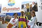 Участники XIX Всемирного фестиваля молодежи и студентов в Сочи. Архивное фото