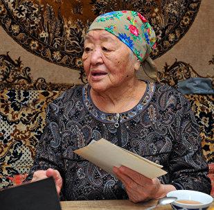 Көрүнүктүү мамлекеттик ишмер Жусуп Абдрахмановдун кызы Ленина Абдрахманованын архивдик сүрөт