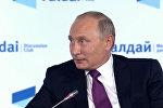 Путин рассказал анекдот про разорившегося олигарха