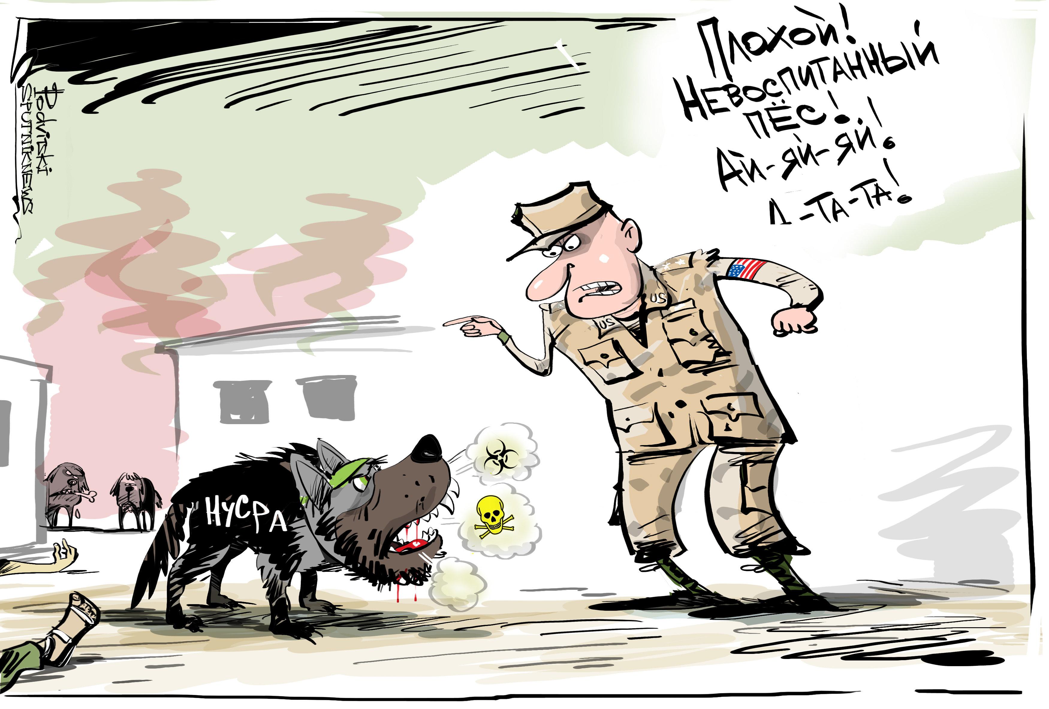 Пригрозить пальчиком… террористам
