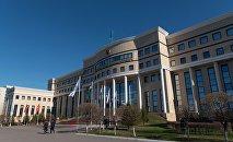 Здание Министерства иностранных дел Республики Казахстан в Астане. Архивное фото