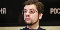 Председатель Евразийского аналитического клуба и эксперт Российского совета по международным делам Никита Мендкович. Архивное фото