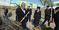 Президент Кыргызстана Алмазбек Атамбаев заложил капсулу на месте строительства двух многоквартирных домов для работников судебной системы.