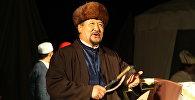 Жалал-Абаддын Барпы атындагы кыргыз драма театрынынын актеру Адыл Абдибахитов