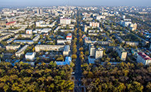 Вид на центр Бишкека с высоты. Архивное фото