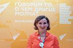 Основатель и координатор проекта RuGenerations Евгения Шамис