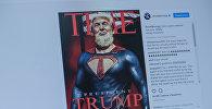Президент США Дональд Трамп в образе Супермена. Фото со страницы пользователя Instagram donaldjtrumpjr