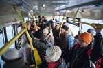 Пассажиры отечественного транспорта. Архивное фото