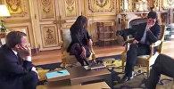 Пес Макрона справил нужду на совещании министров в Елисейском дворце