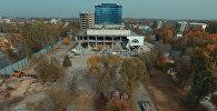 Ресторан Нарын в Бишкеке сносят — видео с дрона