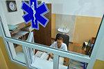 Регистратура одной из столичных больниц. Архивное фото