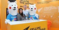Международное информационное агентство и радио Sputnik на ХIХ Всемирном фестивале молодежи и студентов (ВФМС)