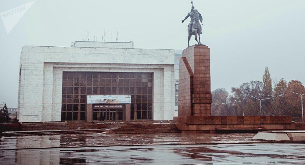 Исторический музей города Бишкека