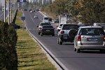 Автомобили едут по улице Масалиева в Бишкеке. Архивное фото