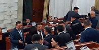 Как депутаты провожали ушедшего в отставку спикера ЖК — видео