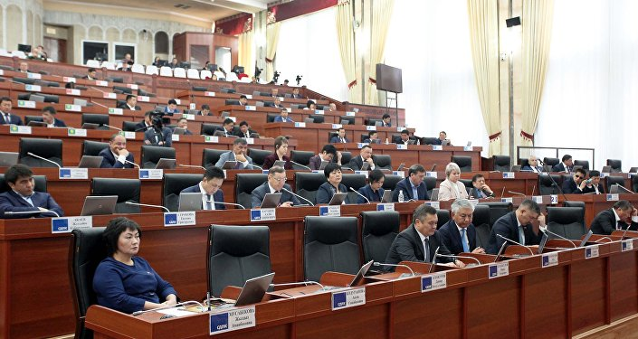 Заседание Жогорку Кенеша