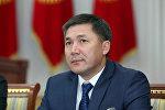 Вице-премьер-министр Кыргызской Республики Даир Кенекеев во время заседания правительства. Архивное фото